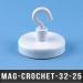 Crochet de suspension magnétique Ø32mm