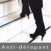 Bande adhésive anti-dérapante noir 150mm