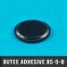 200 Butées adhésives cylindriques Ø12,5 H 1,5mm